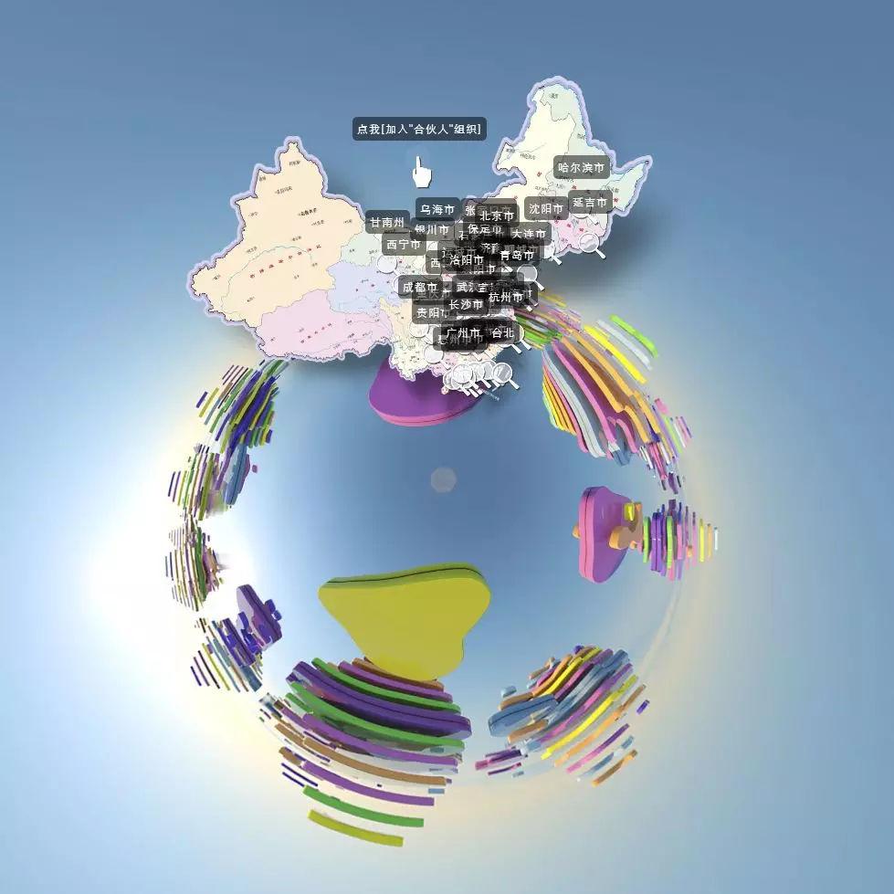 我公司成为最大全景内容网站720yun贵阳地区唯一合伙人