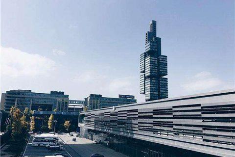 航拍贵阳国际会展中心201大厦