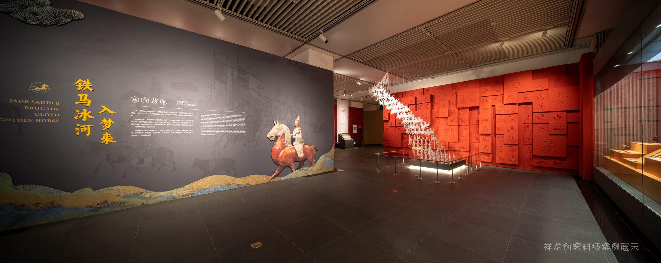 贵州省博物馆建筑空间摄影