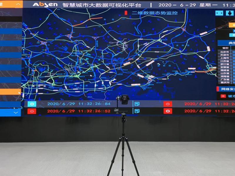 我公司承接贵州省地质博物馆大数据可视化平台VR拍摄